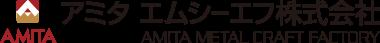 アミタ エムシ―エフ株式会社 AMITA METAL CRAFT FACTORY